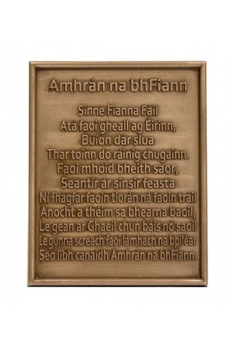 G.P.O. National Anthem Bronze Plaque